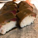 食らんど もっちゃん - 肉厚の鯖寿司