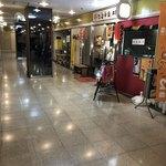 拉麺帝国 - お店入口