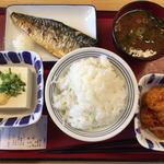 幸田町食堂 - 全部で991円