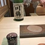 鮨 銀座 おのでら - 香川の飲み慣れた川鶴です。