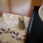 こまくさの湯 - こまくさタオル&いぬみくじ~☆