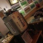 伏水酒蔵小路 - サーマルタンクのイカした酒