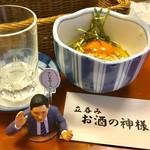 立呑み お酒の神様 - 「新玉ねぎユッケ」(300円)。