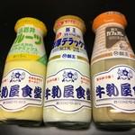 牛乳屋食堂 - ドリンク写真:珍しい瓶牛乳たち