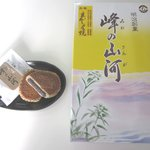 高鉱菓子舗 - 大迫銘菓 「えんしゅう焼」です