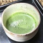 茶乃芽 - 最高級本抹茶 税込300円