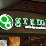 gram - gram(グラム) イオンモール神戸南店 パンケーキ(兵庫区)