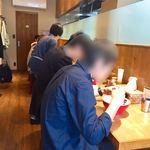 大島 - カウンター席