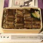 82978952 - あなご飯弁当 1944円
