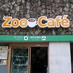 ズーカフェ - ZOOcafe