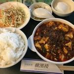 82979708 - 麻婆豆腐ランチ