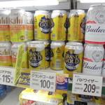 ヤオヨシ - CGCビール