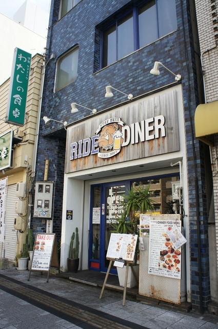 RIDE・DINER>