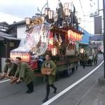 きあい - その他写真:【2018.3.24(土)】山際稲荷神社例大祭の山車巡行