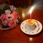 きあい - 【2018.3.24(土)】バースデーサプライ