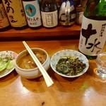 きあい - 【2018.3.24(土)】料理とお酒