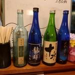 きあい - ドリンク写真:【2018.3.24(土)】お酒の見本ボトル