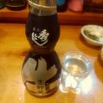 きあい - 【2018.3.24(土)】冷酒(秀よし・秋田県・生貯蔵酒・300ml)750円