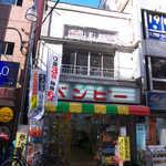 82983583 - 新橋烏森口の中国家庭料理「一味玲玲」。昭和風情あふれる薬局の2階にある