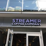 ストリーマー コーヒーカンパニー - 外観