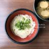 小豆島国際ホテル - 料理写真: