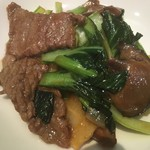 新橋亭 - 牛肉と青菜の炒め