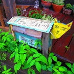 アジア食堂歩屋 -