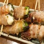 串八珍 - ピーマンチーズ豚巻き