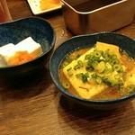 ダイニング○ - 煮込み豆腐&明太クリームチーズ