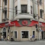Shanghai Grandmother Restaurant -