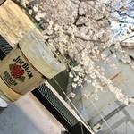 グローブカフェ - ローラもびっくりなジムビームと桜