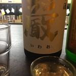 名酒センター - 群馬の巌 五百万石を使った旨味のある酒です 名前ほどワイルドなイメージはありません