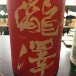 名酒センター - 瀧澤の純米 美山錦らしいすっきりした味わいなんですが甘みもあってぬる燗で呑みたいお酒です