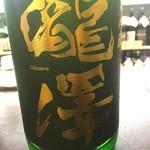 名酒センター - 瀧澤の純米吟醸 吟醸香が素晴らしい 味わい深くて程よい酸味と甘味 美味しいお酒です