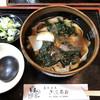 角千本店 きしめん茶屋 - 料理写真: