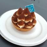 オハコルテ - 木苺ティラミスのタルト