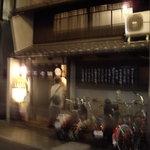 Ushinohoneanaza - うしのほねあなざ(京都):店構え