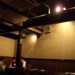Ushinohoneanaza - うしのほねあなざ(京都):店内の様子