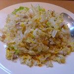水蓮 - 玄米チャーハン