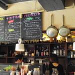 KOOP CAFE - カウンター