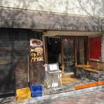 KOOP CAFE - 入口