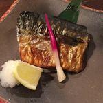 醍醐 花山 - トロ鯖の塩焼き