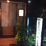 醍醐 花山 - お店の入口