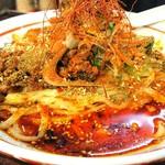 らー麺 あけどや - 汁無し担々麺・激辛 850円