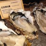 牡蠣とワインの店 アサドール・デル・マール - オイスタープラッター 岩手県産の牡蠣