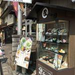 憩和井 - お店