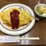 83007986 - オムライス(大盛)