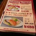 Y・C 梅田店 -