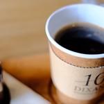 83011272 - コーヒー