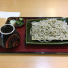 有楽庵 - 料理写真:手打ち蕎麦850円+大盛り100円